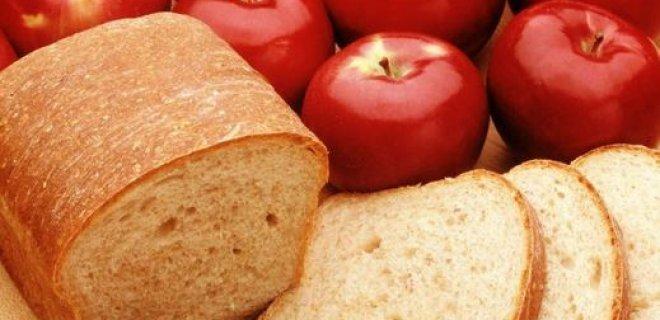 1. Ekmeklerinizin Yanına Birkaç Elma Koyun
